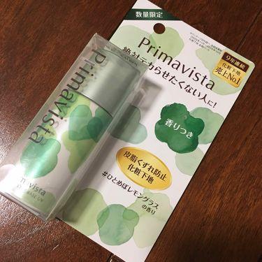 皮脂くずれ防止化粧下地 レモングラスの香り/ソフィーナ プリマヴィスタ/化粧下地を使ったクチコミ(1枚目)