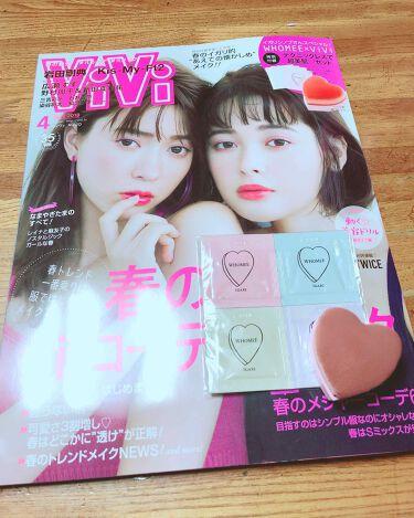 ViVi/ViVi (ヴィヴィ)/雑誌を使ったクチコミ(1枚目)