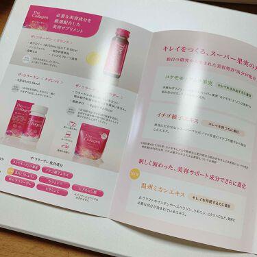 ザ コラーゲン ドリンク W/SHISEIDO/美肌サプリメントを使ったクチコミ(4枚目)