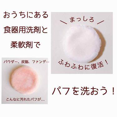 駒さんの「フレア フレグランスフレアフレグランス<香水(その他)>」を含むクチコミ