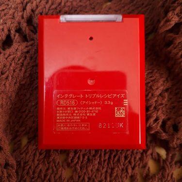 トリプルレシピアイズ/インテグレート/パウダーアイシャドウを使ったクチコミ(4枚目)