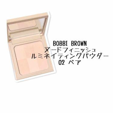 ヌード フィニッシュ イルミネイティング パウダー/BOBBI  BROWN/プレストパウダーを使ったクチコミ(1枚目)