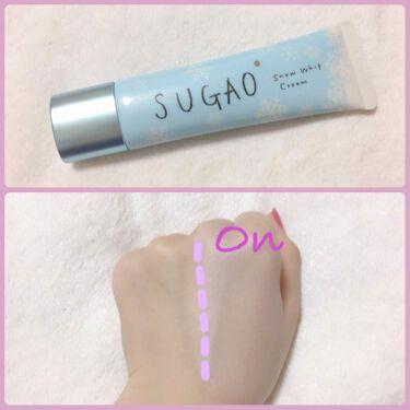 スノーホイップクリーム/SUGAO/化粧下地を使ったクチコミ(3枚目)