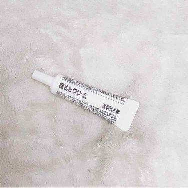 目もとクリーム/はしかた化粧品/アイケア・アイクリームを使ったクチコミ(1枚目)