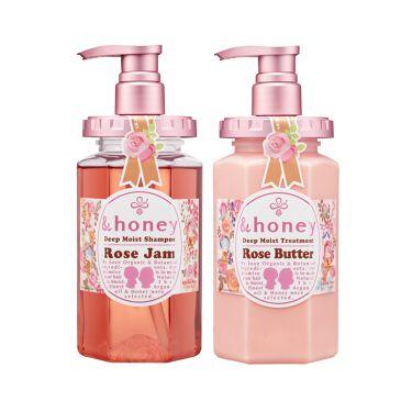ディープモイスト 限定Rose Jam&Butter ペアセット &honey