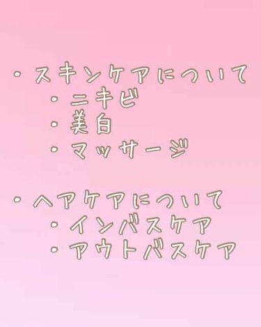 𝓨𝓤𝓝𝓐▷戯っ子🌸 on LIPS 「こんにちは!!みゆなで〜す!!!!今回は、#みゆなのJKまで第..」(2枚目)