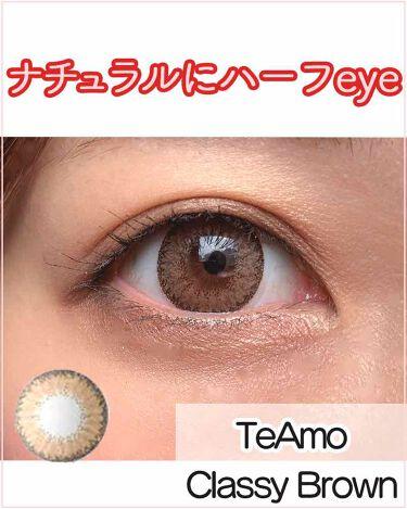 Classy Series/TeAmo/カラーコンタクトレンズを使ったクチコミ(1枚目)