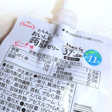 おいしい蒟蒻ゼリー/たらみ/食品を使ったクチコミ(3枚目)
