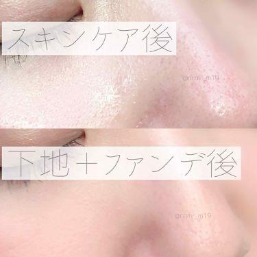 くずれにくい きれいな素肌質感パウダーファンデーション/ソフィーナ プリマヴィスタ/パウダーファンデーションを使ったクチコミ(4枚目)