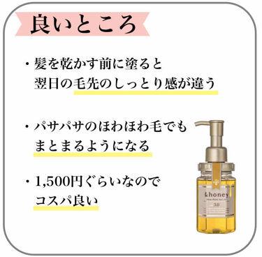 クゥオ ヘアバスes/Amatora(アマトラ)/シャンプー・コンディショナーを使ったクチコミ(4枚目)