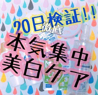 小雨さんの「ナチュリエスキンコンディショナー(ハトムギ化粧水)<化粧水>」を含むクチコミ