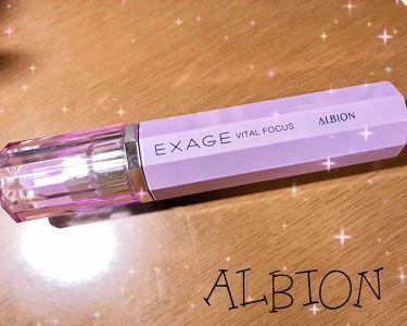 エクサージュ バイタルフォーカス/ALBION/美容液を使ったクチコミ(1枚目)