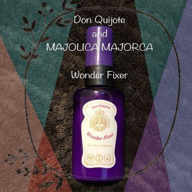 ワンダー フィクサー/MAJOLICA MAJORCA/ミスト状化粧水を使ったクチコミ(1枚目)