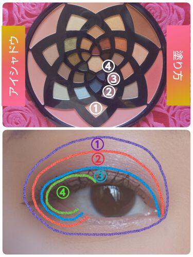 dream in full color palette/stila/パウダーアイシャドウを使ったクチコミ(3枚目)