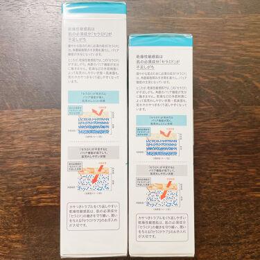 潤浸保湿 化粧水 III とてもしっとり/キュレル/化粧水を使ったクチコミ(4枚目)