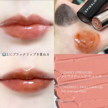 Dewy Glow Lip Tint/NAMING./リップグロスを使ったクチコミ(2枚目)