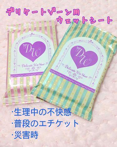 ソフィ デリケートウェットシート フレッシュフローラルの香り/ソフィ/その他ボディケアを使ったクチコミ(1枚目)