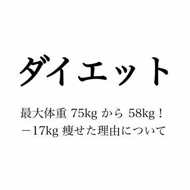 桃ちゃんさんの「ニベアスキンミルク(しっとり)<ボディローション・ミルク>」を含むクチコミ