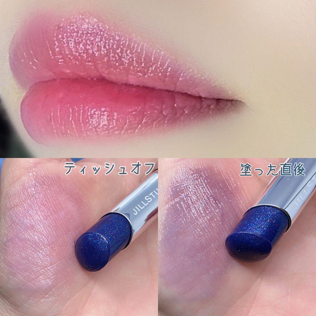 JILL STUART Beauty「Lucky Gem my lips 12星座寶石唇膏」