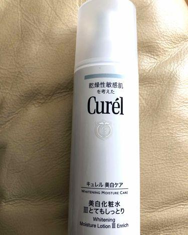 美白化粧水 III とてもしっとり/Curel/化粧水を使ったクチコミ(1枚目)
