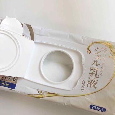 リンクルクレンジング洗顔 N/なめらか本舗/洗顔フォームを使ったクチコミ(3枚目)