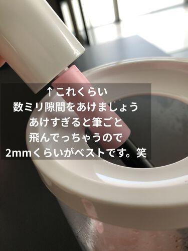 【画像付きクチコミ】汚いブラシは綺麗に色が乗らないだけでなく、肌荒れの原因に‼︎😨こちらは数分で洗浄と乾燥までできるので衛生的に気持ちよくブラシが使えます🤍#オホーラネイルを販売してる韓国の会社のメイクライン #YURICAの #パーフェクトブラシクレン...
