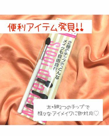 びーちゃん♥️さんの「生活良品アイシャドウチップ<その他化粧小物>」を含むクチコミ