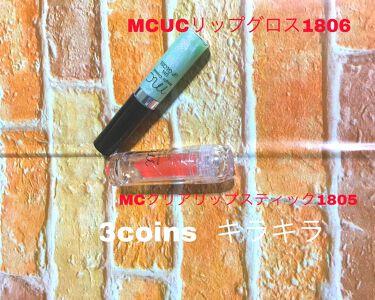 3COINS リップ・グロス