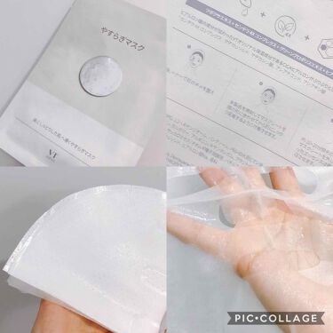 VT やすらぎマスク/VT Cosmetics/シートマスク・パックを使ったクチコミ(2枚目)
