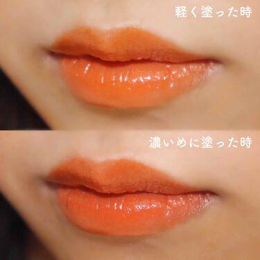 スキンシンクロルージュ/コフレドール/口紅を使ったクチコミ(4枚目)