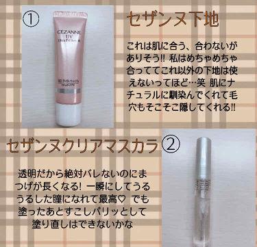 ビオレUV さらさらフェイスミルク/ビオレ/日焼け止め(顔用)を使ったクチコミ(2枚目)