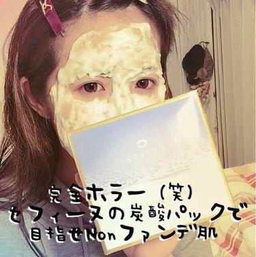 セフィーヌ オクシゲンジャグジーEX/セフィーヌRA-ATP/洗い流すパック・マスクを使ったクチコミ(1枚目)