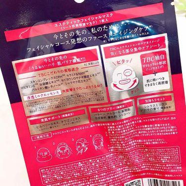 TBCエステティックフェイシャルマスク/TBC/シートマスク・パックを使ったクチコミ(2枚目)