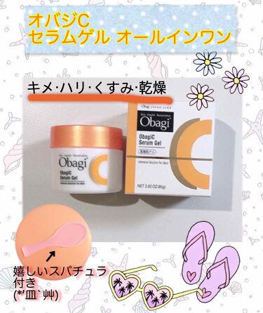 オバジC セラムゲル/オバジ/オールインワン化粧品を使ったクチコミ(1枚目)