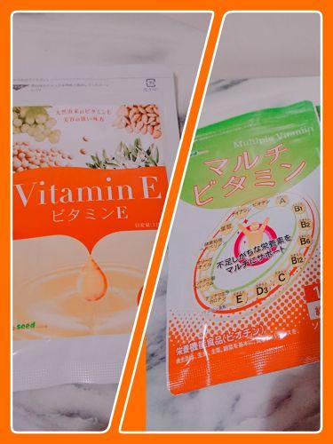 明日葉&コレウスフォルスコリ&白いんげん豆エキス/シードコムス/ボディシェイプサプリメントを使ったクチコミ(2枚目)