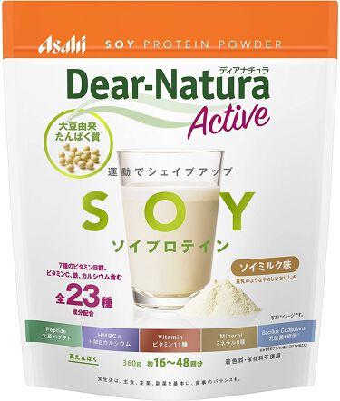 ディアナチュラアクティブ ソイプロテイン ソイミルク味 Dear-Natura (ディアナチュラ)