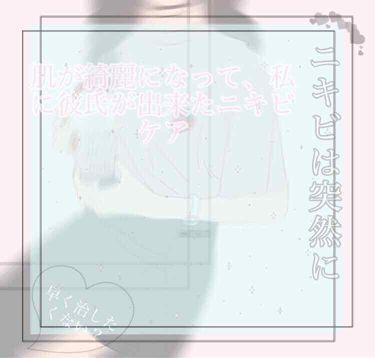 アンナザルベ・エース/エスエス製薬/その他を使ったクチコミ(1枚目)
