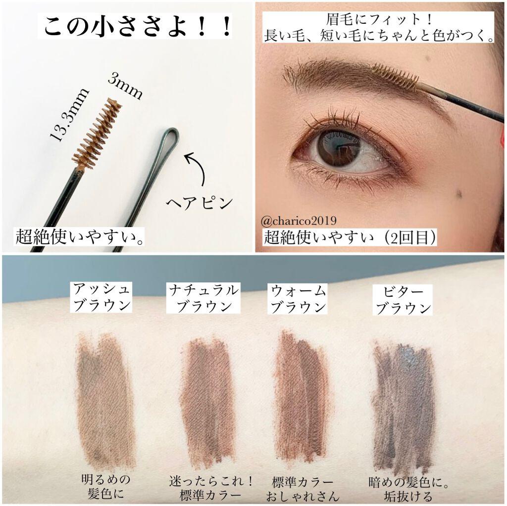 マスカラ デジャヴュ 眉 「デジャヴュの眉マスカラ880円で自眉のような軽やか眉に! 」H&M相馬久美子さん