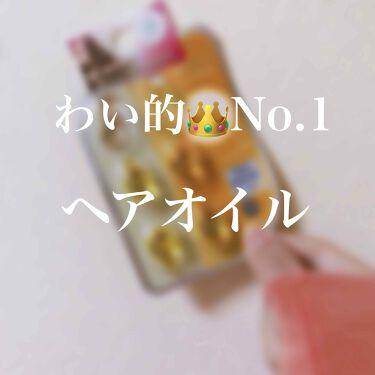 スムース&シャイニー SMOOTH&SHINY【シートタイプ】/ellips/アウトバストリートメントを使ったクチコミ(1枚目)