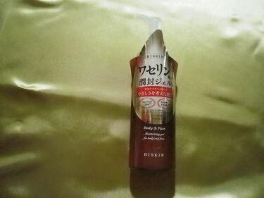 モイストジェル/ハイスキン/美容液を使ったクチコミ(4枚目)