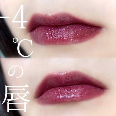 38°C/99°F Lipstick <TOKYO>/UZU BY FLOWFUSHI/口紅 by 憂