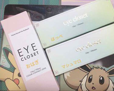 eye closet EYE CLOSET