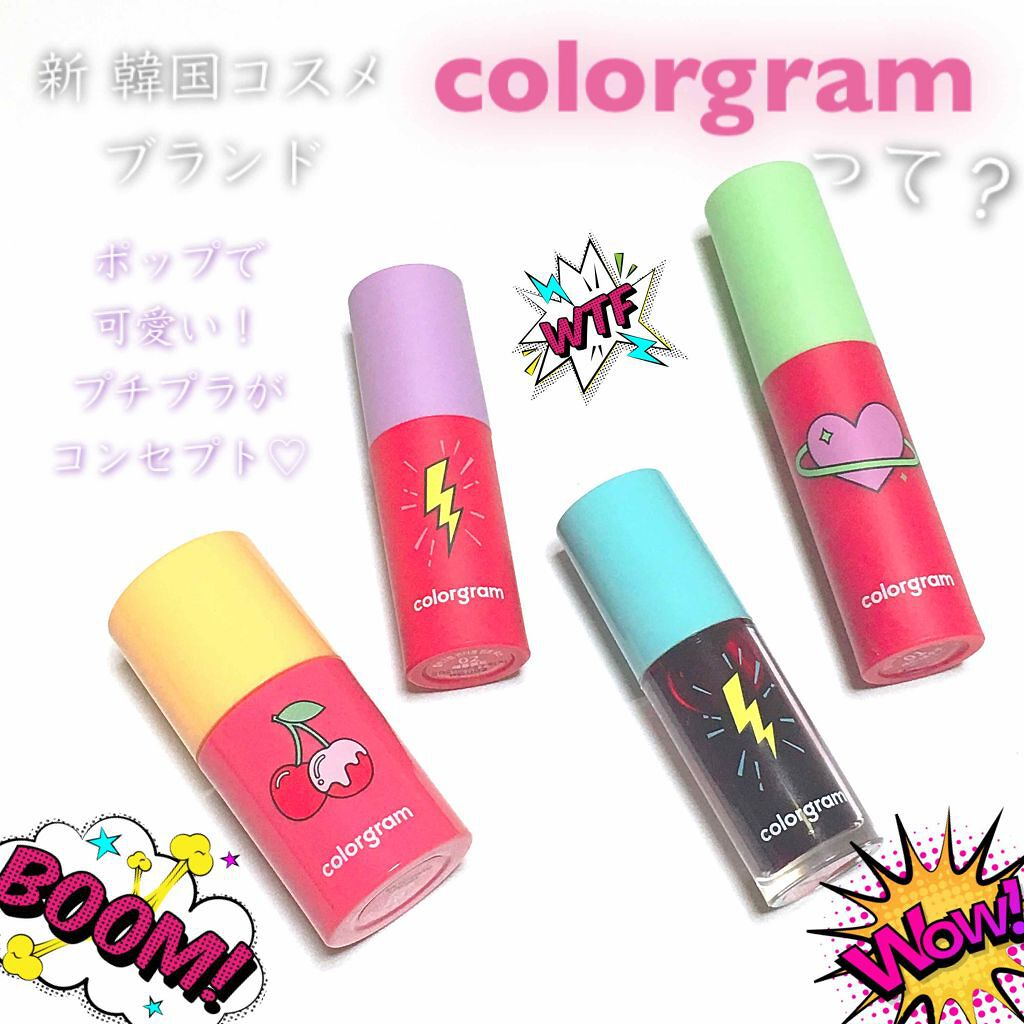 colorgram サンダーボルトティントラッカー/オリーブヤング/口紅を使ったクチコミ(1枚目)