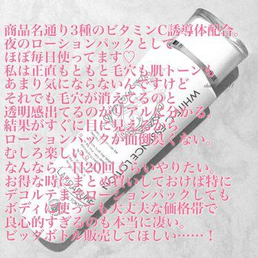 オーキデ アンペリアル ザ エッセンス ローション/GUERLAIN/化粧水を使ったクチコミ(5枚目)