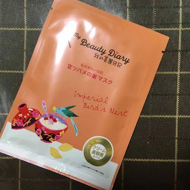 我的美麗日記(私のきれい日記) 官ツバメの巣マスク/我的美麗日記/パック・フェイスマスクを使ったクチコミ(1枚目)