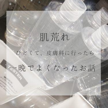 ヒルドイドクリーム/その他/フェイスクリームを使ったクチコミ(1枚目)