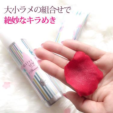 パラソーラ グリッター UVエッセンス/パラソーラ/日焼け止め(ボディ用)を使ったクチコミ(2枚目)