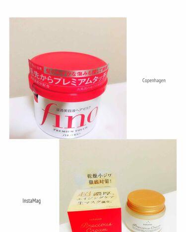 ルルルンプレシャス クリーム(保湿タイプ)/ルルルン/フェイスクリームを使ったクチコミ(1枚目)