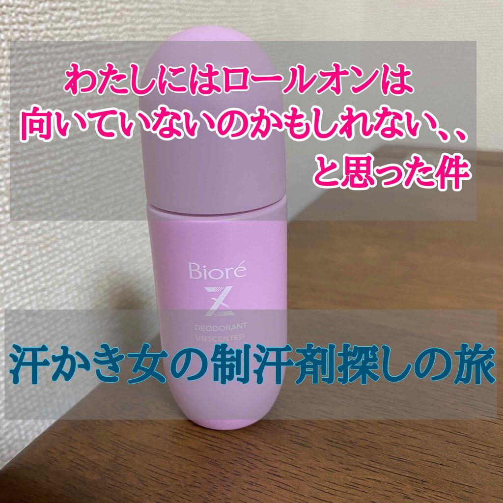 https://cdn.lipscosme.com/image/118dcd7d4584316e2b752324-1597654205-thumb.png