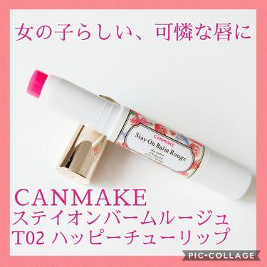 ステイオンバームルージュ/CANMAKE/口紅 by ★Saki★